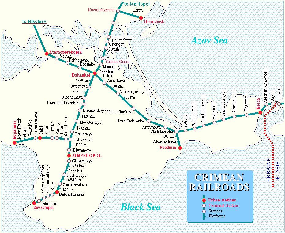Схема донецкой железной дороги фото 125