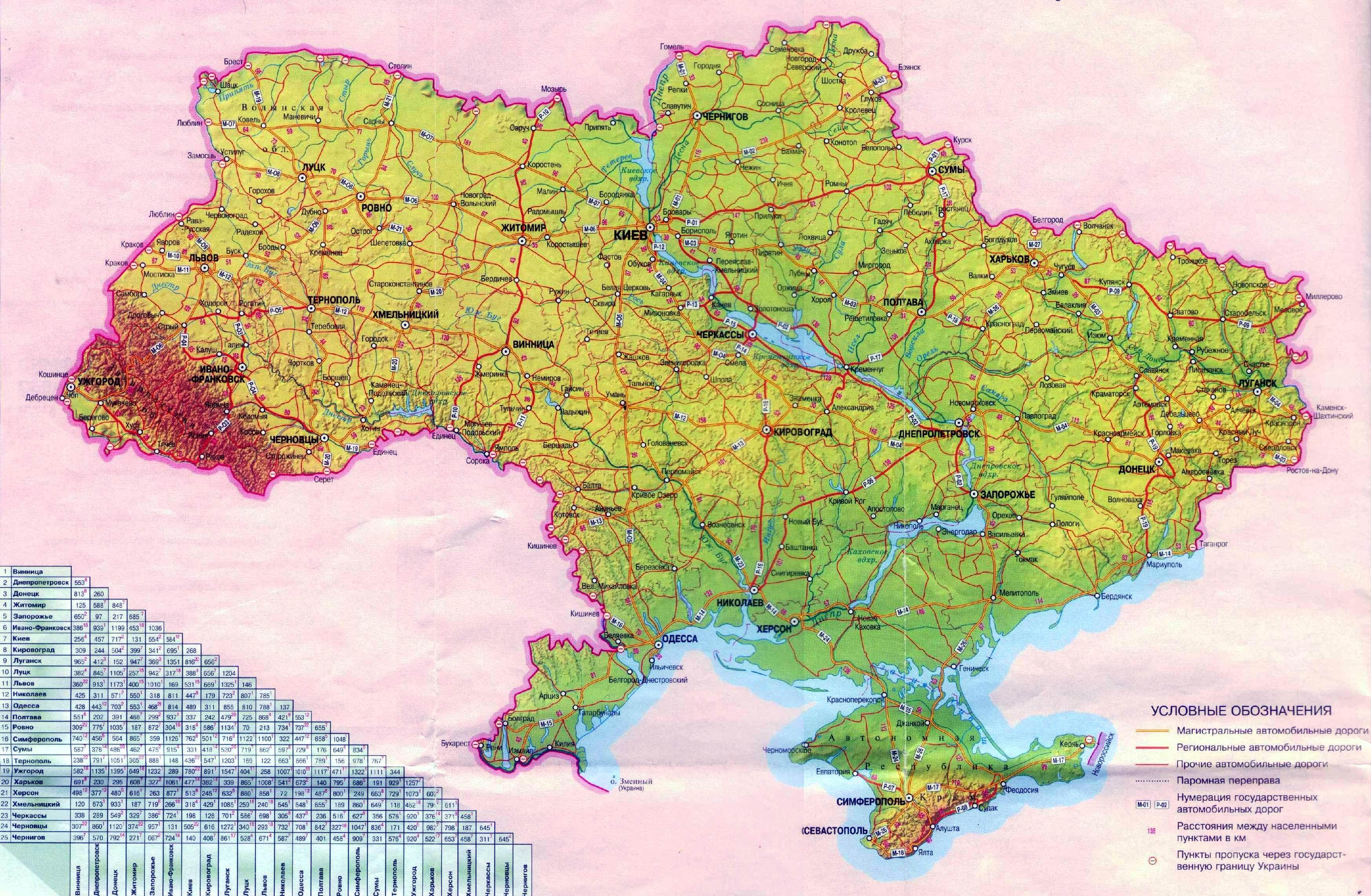 Физическая карта украины с