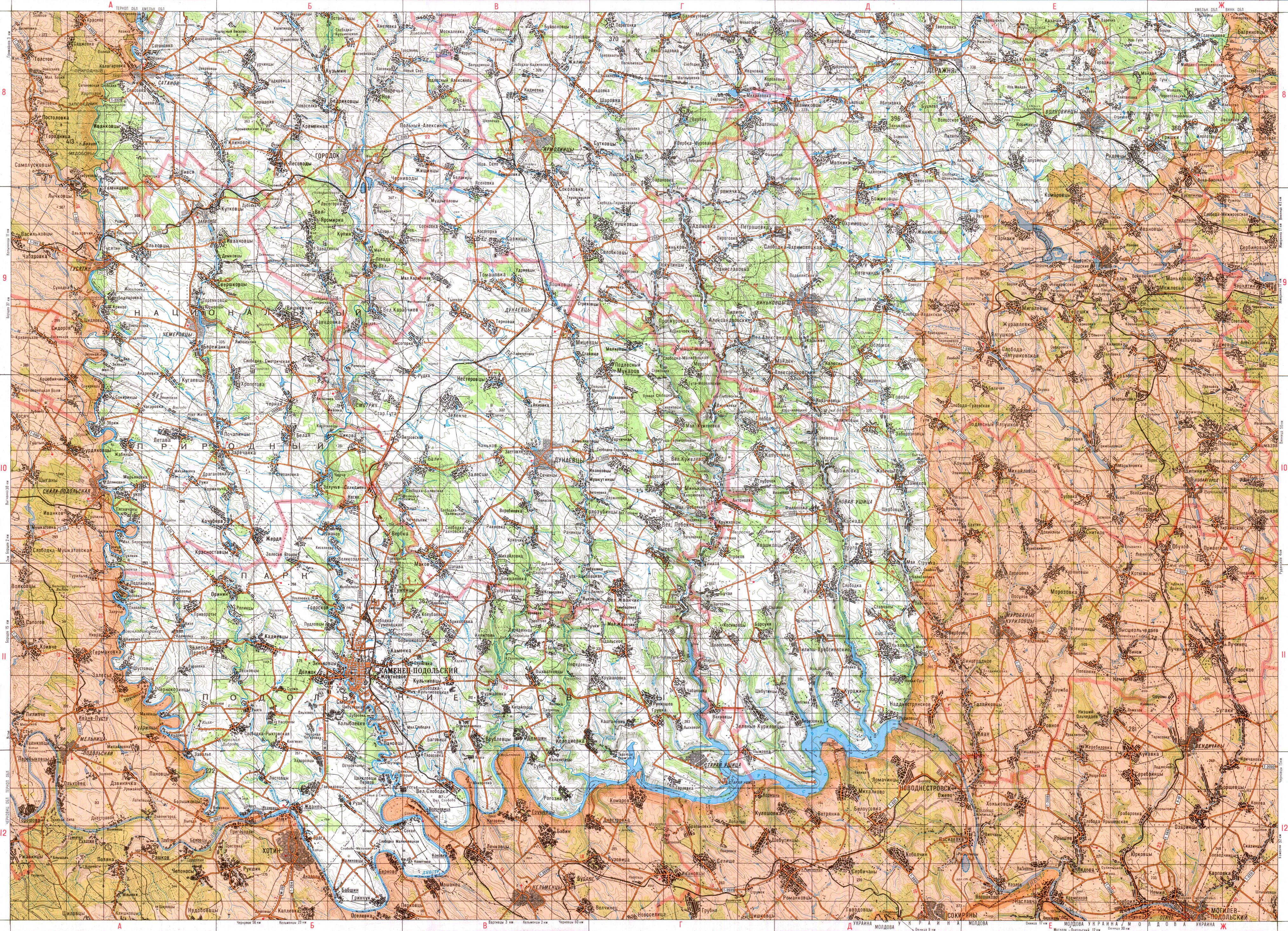 Военно-Топографическая Карта Украины + Gps
